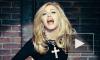 Мадонна в Петербурге призывала геев не бояться