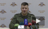 В ДНР заявили о восьми обстрелах силовиками за сутки