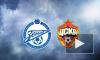 Прямая трансляция «российского Эль Класико» Зенит - ЦСКА начнется в 16:00