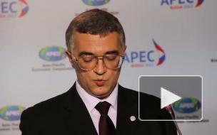 Представитель России в АТЭС обошел «Курильский вопрос» Сокурова