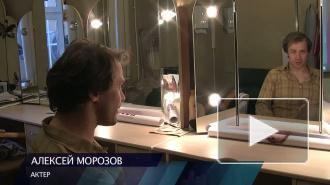 Портрет с дождем - новый спектакль Льва Додина