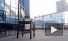 Гигантский стул в Купчино напугал и возмутил местных жителей