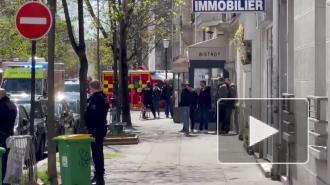 В Париже неизвестный открыл стрельбу около больницы