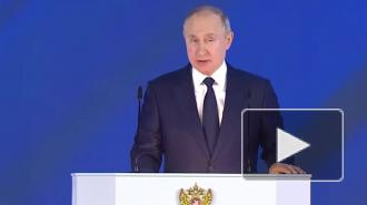 Путин назвал начало пандемии временем абсолютной неопределенности