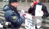 Гей-активиста Кочеткова оправдали за пикет против гомофобии у БКЗ «Октябрьский»
