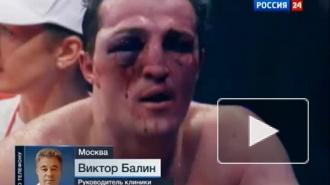 Дениса Лебедева выписали из больницы
