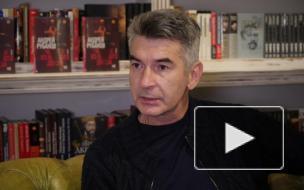 Писатель Андрей Рубанов рассказал о своих политических взглядах