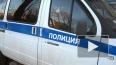 Грабители вынули 8 млн рублей из банкомата в Москве ...