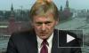 Песков не увидел связи между видео казни в Сирии и операцией военных РФ