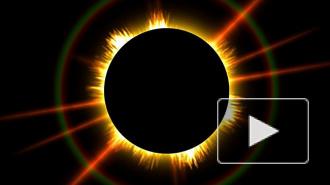 29 апреля земляне увидят кольцеобразное солнечное затмение