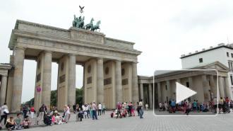 Германия может перейти на четырехдневную рабочую неделю