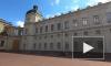 Реставраторы продолжили обновление фасадов Гатчинского дворца