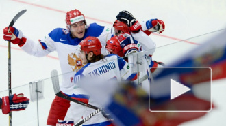 Чемпионат мира по хоккею, Россия – Франция: россияне вышли в полуфинал