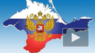 За призывы вернуть Крым Украине будут сажать на пять лет