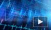 Рынок российских акций вырос вместе с мировым на фоне снижения ставки ФРС США