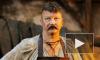 Актер фильма ВИЙ 3D Виктор Бычков: на съемках творилась чертовщина