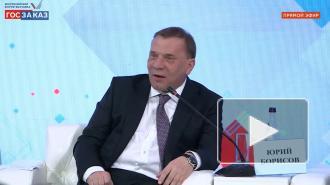 Вице-премьер Борисов допустил разрыв контрактов авиаотрасли из-за санкций США