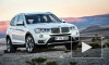 Тест-драйв в условиях бездорожья раскрыл супер-способности BMW X-серии