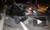 Массовая авария на Кубани: Появились новые подробности ДТП