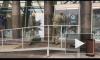 """Ответственность за взрыв в """"Перекрестке"""" взяла на себя террористическая организация"""