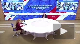 """В Центре киберугроз рассказали об атаках на ГНЦ """"Вектор"""""""