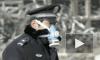 На химзаводе в Китае прогремел взрыв, в атмосферу попал токсичный газ