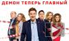 Полицейский с Рублевки 3 сезон 6 серия: друзья Измайлова попадут в беду