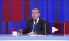 Медведев высказался насчет закона о домашнем насилии