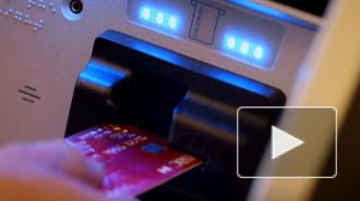 В России выросло число случаев мошенничества с платежными картами
