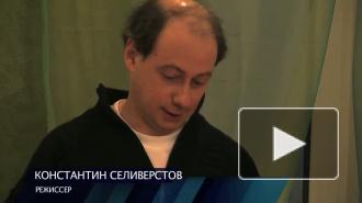 Человек-оркестр - режиссер Константин Селиверстов почитал поклонникам свою книгу