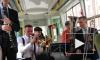 """Видео: по центру Петербурга проехался """"Джазовый трамвай"""""""