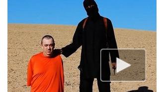 Террористы «Исламского государства» казнили британца Алана Хеннинга и разместили видео в Интернете