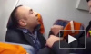 "Самолет ""Оренбург - Москва"" задержали из-за пьяного иностранца"