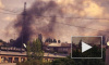 """Последние новости Украины: в Славянске применили """"Смерч"""" разрушены жилые дома, под завалами могут быть люди"""
