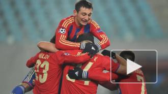 ЦСКА – Рома: счет 1:1 позволил армейцам продолжить борьбу