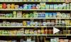 """""""Союзмолоко"""" попросило Минсельхоз исключить из числа молочных продукты с заменителями жира"""
