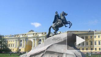 Стало известно, какие мероприятия пройдут в Петербурге в день России 12 июня