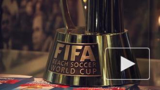Петербуржцам показали Кубок мира
