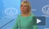 Захарова рассказала об успехах Крыма в составе России вместо потрясений Украины