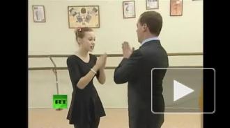 Видео: Медведев танцует Harlem shake