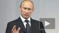 Путин спасет Балтийский завод от банкротства
