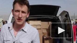 Боевики ИГИЛ обезглавили молодого американца, принявшего ислам