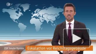 """Президент ФРГ назвал протесты в Берлине """"ударом в сердце демократии"""""""