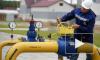 Новости Украины: правительство должно увеличить цены на газ для населения