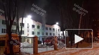 Названа предварительная причина пожара в детском доме в Москве