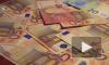 Курс евро впервые за год поднялся выше 75 рублей