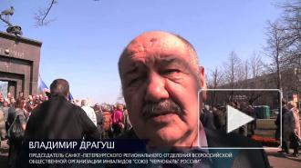 Ликвидация аварии в Чернобыле со слов очевидцев. 25 лет со дня ужасной катастрофы