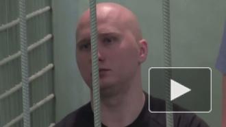 Главарь националистической банды Алексей Воеводин получил пожизненный срок