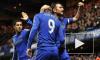 Лига чемпионов, Челси – Атлетико: прогноз, составы, трансляция