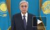 Президент прекратил полномочия спикера сената Казахстана Назарбаевой